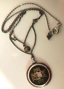"Silpada Sterling Silver Replica Brass Coin Pendant Necklace Pearl 17"""