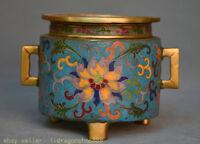 """7 """"ancienne dynastie de la Chine Palais en bronze fleur doré cloisonné"""