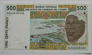 """SENEGAL: 500 Francs ohne Jahr """"STAUDAMM"""", kassenfrisch/unc."""