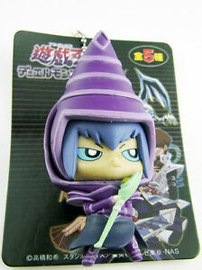 Yu-Gi-Oh deformed Ball chain 2 BLACK MAGICIAN (Key chain holder) figure