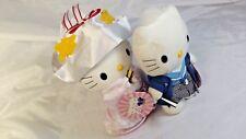 HELLO KITTY DEAR DANIEL Japanese Wedding Set Plush Dolls - Sanrio 1976,1999