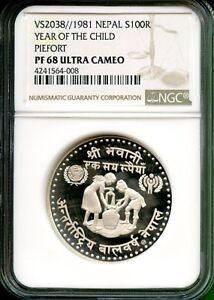 NEPAL 1981 YEAR OF CHILD  PROOF  PIEFORT   $100R  NGC 68 UC  VERY RARE