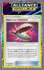 Appel Aux Chimères- SL10:Alliance Infaillible - 164/214 - Carte Pokemon Neuve FR