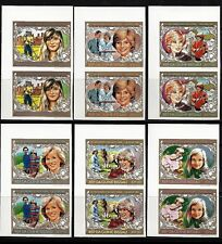 GUINEA-BISSAU. Birthday of Princess Diana. Pairs. Overpr, I 1982 (BI#23/181206)