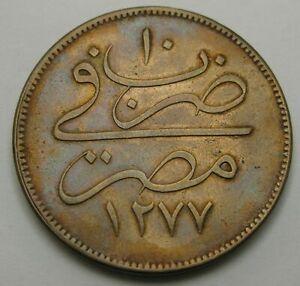 EGYPT 40 Para AH1277//10 (1869) - Bronze - Abdul Aziz - 3328