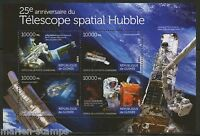 GUINEA 2015 25th ANNIVERSARY OF THE HUBBLE TELESCOPE  SHEET  MINT NH