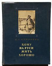1951 Russia Nekrasov Н. А. Некрасов «Кому на Руси жить хорошо» Illustrated Book