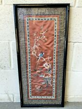 Estate Old House Chinese Antique Hand Made Framed Silk Embroidery/Fabric