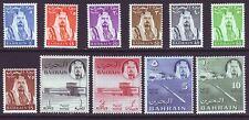 Bahrain 1964 SC 130-140 MNH Set