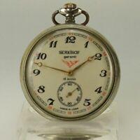 Rare! EISENBAHNER SERKISOF Taschenuhr Uhr Herren no chronometer spindel duplex