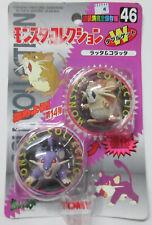 "Pokemon Rattata and Raticate Set 2"" Pocket Monsters Figurine TOMY Japan 1998"