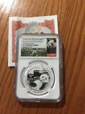 2018-S-30g Silver China Panda Santa Clara Expo-First Day Issue Proof-70 UC