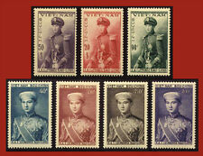 State of Vietnam 1954: Prince Bao Long, Complete Set 20-26 MNH ORG Gum