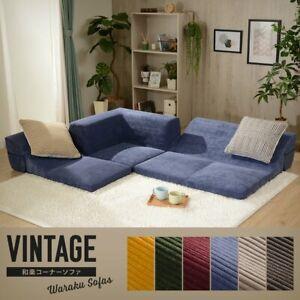 floor corner sofa corduroy kotatsu long 100x75x34cm short 75x50x34cm corner