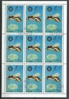 CORÉE Carnet de timbre Mi:KP 1931 KB neuf ★★ Luxe 1979 / MNH