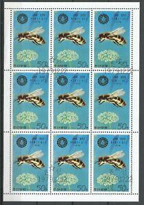 CORÉE 1979 Carnet de timbre Mi:KP 1931 KB neuf ★★ Luxe / MNH