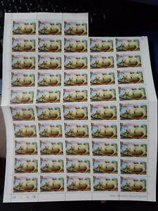 nicaragua sheet minus 2 animal stamps MNH