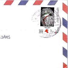 CP68 Gulf States Kuwait *BAYAN* 1994 150f FINGERPRINT Martyrs Day Air Mail Cover