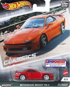 **PRE-ORDER** HOT WHEELS CAR CULTURE MODERN CLASSIC MITSUBISHI 3000GT VR-4