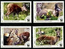 AFGHANISTAN - 2004 WWF 'HIMALAYAN MUSK DEER' Set of 4 MNH [B0707]