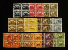 nystamps Nicaragua Stamp # O301 - 312 Used Block of 4
