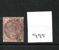 GB - QUEEN VICTORIA (999) - 1.5d brown - SG 167 - SG cat £60