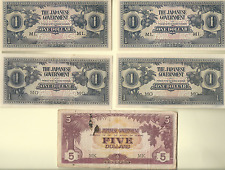 WWII JAPANESE OCCUPATION MALAYA DOLLARS SET OF 8 UNCL $1 & $10,USED $5 FREE SHIP