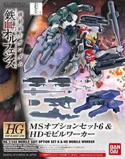 Gundam 1/144 HG Gundam Iron-Blooded Orphans MS Option Set 6 & HD Mobile Worker