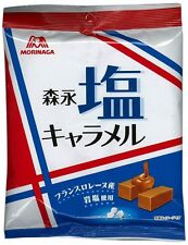 Japanese Food Morinaga Salt Caramel Soft Candy 92g Per Bag Sweet Melting FS