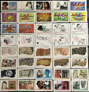 Timbres France Neufs - Lot 40 timbres Validité permanente - Faciale 51,20€