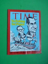 TIME magazine Europe 1971 July 26 To Peking for Peace RICHARD NIXON