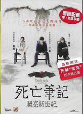 Death Note Light Up the NEW World DVD Ikematsu Sosuke Suda Masaki NEW R3 Eng Sub