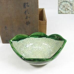 D0457: Japanese OLD RAKU pottery bowl w/sign of greatest 10th Kichizaemon Tannyu