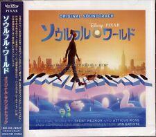 "Trent Reznor ""SOUL"" Pixar oscar-winning film score Japan CD SEALED Atticus Ross"
