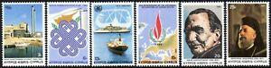 (Ref-15319) Cyprus 1983 Anniversaries & Events  SG.619/624 Mint (MNH)