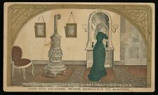 1880s HUBBELL ORNAMENTAL METAL CORNERS Trade Card