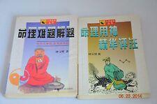命理用神精华评注.命理难题解题Lot of 2 Chinese Fortune Teller Study Books Educational Collector