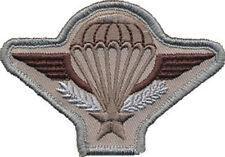 Brevet de Parachutiste, en tissu basse visibilité gris (0966)
