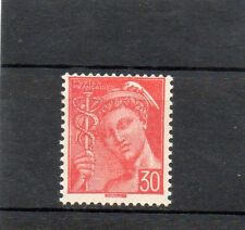 STAMP / TIMBRE DE FRANCE NEUF 1942 N° 547 ** TYPE MERCURE
