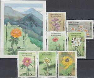 Kyrgyzstan Set & S/S Flowers 1994 MNH-6 Euro