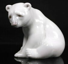 More details for vintage lladro polar bear figurine circa 1990