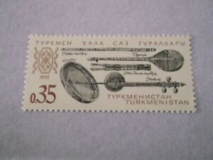 1992 Turkmenistan National Musical Instruments m/m Mi.11. C16