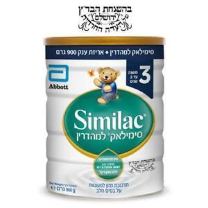 Similac Lemehadrin 3 Breast-milk Substitute Powder 1-3 Years Kosher 900gr