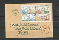 MALTA 1974 CENTENARY OF U.P.U MINISHEET SG,MS531 UM/M NH LOT 2110A