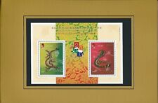 Hong Kong China 2001 Dragon/Snake Gold & Silver Stamp Sheetlet MNH in folder