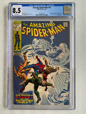 Amazing Spider-Man #74 CGC 8.5 White Pages! 1969 Last 12¢ issue, Silvermane