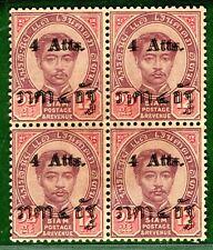 More details for thailand siam scott.62a 4a/12a *double surcharge*(1898) error block mint* black1