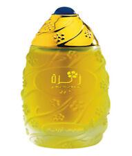 ZAHRA por Swiss Arabian de alta calidad de aceite de perfume Itr Attar 3ml (muestra)