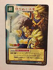Dragon Ball Card Game Prism SP-22