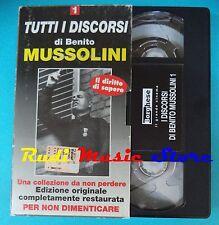 VHS film cartonata TUTTI I DISCORSI DI BENITO MUSSOLINI N. 1 storia (F92)no dvd
